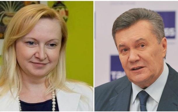 Ребенок Януковича в России