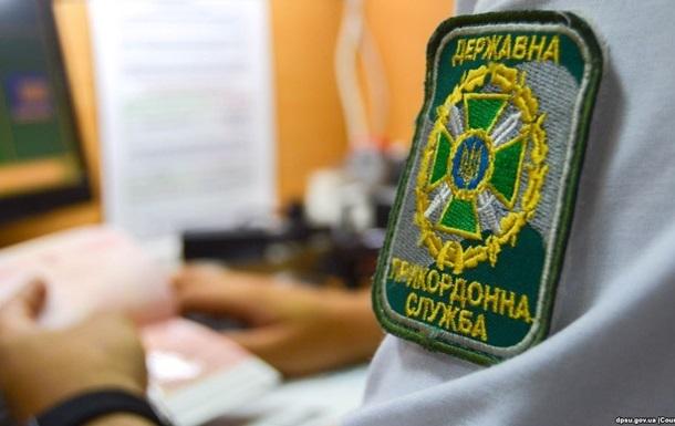 Україна ввела біометрію на кордоні