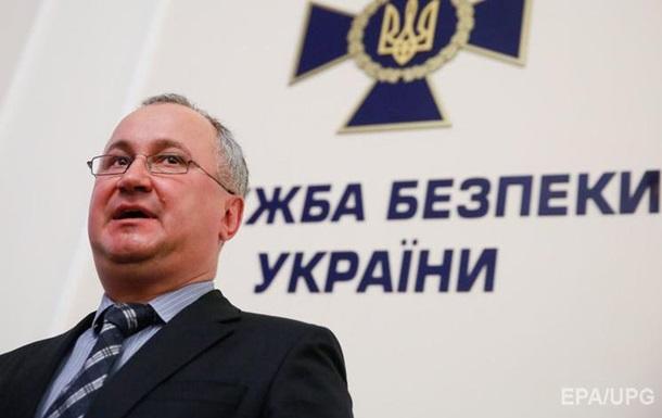 СБУ: Политикам надо запретить ездить в Россию