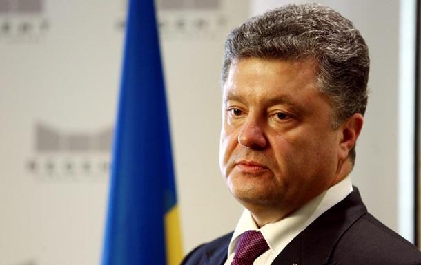 Порошенко наградил 67 бойцов ВСУ
