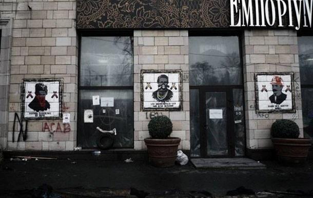 Поліція розслідує знищення графіті Євромайдану на Грушевського