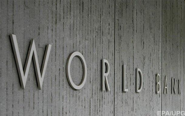 Данилюк: Всемирный банк вложил в Украину $11 млрд