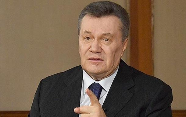 ГПУ: Заарештовано півтонни  золота Януковича
