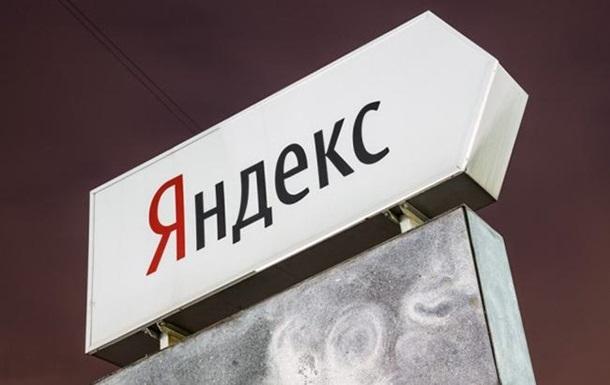 Суд зняв арешт з техніки Яндекс в Одесі - ЗМІ