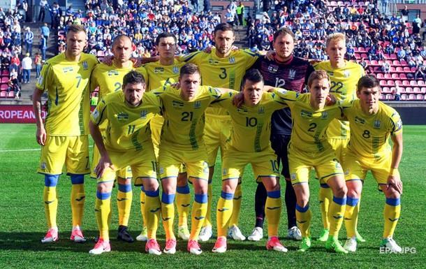Исландия - Украина 2:0. Онлайн-трансляция