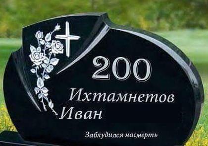 """История одной смерти или за что воюют """"российские добровольцы"""" на Донбассе"""