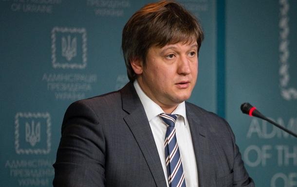 ГПУ закрыла дело Данилюка