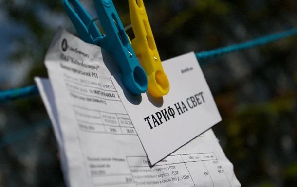 НКРЭКУ: Тарифы в Украине – самые низкие в Европе
