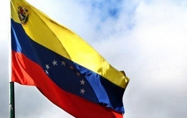 Венесуэла выразила протест четырем странам Европы