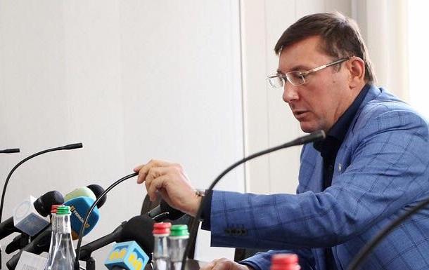 Генпрокурор: Миколаєвом керував  Мультик