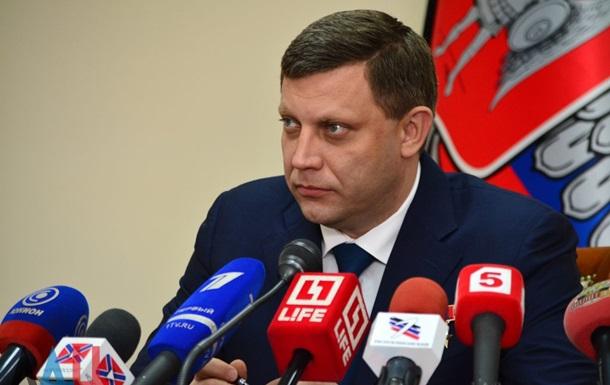 В ДНР согласились на миротворцев ООН на Донбассе
