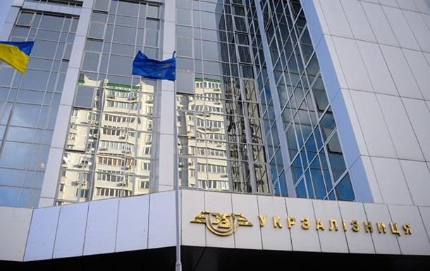 Генпрокуратура и СБУ обыскивают Укрзализныцю
