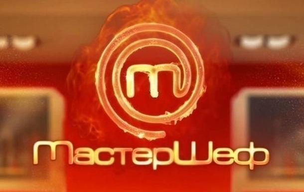 МастерШеф 7 сезон выпуск 3 смотреть онлайн 5.09.2017