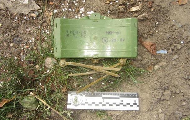 На смітнику Київщини знайшли протипіхотну міну