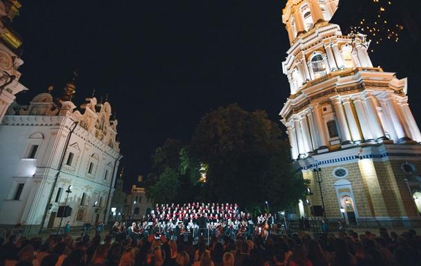 У Лавры состоялся концерт классической музыки
