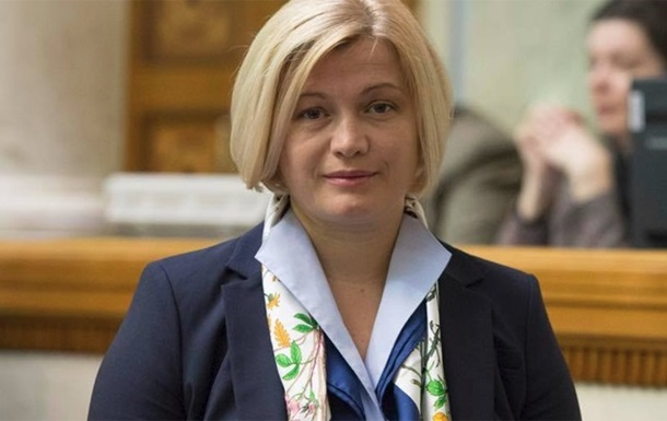 Геращенко: Известно местонахождение 87 из 144 украинских заложников