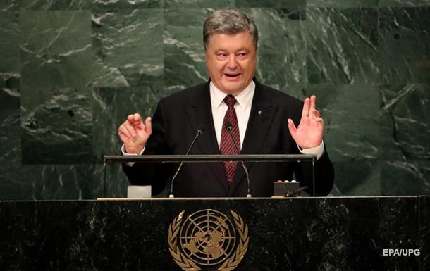 Киев поднимет вопрос о миротворцах ООН 20 сентября