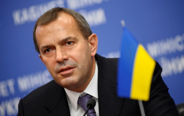 ГПУ: Клюев купил должность в Кабмине за $18 млн