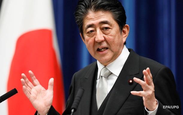 Японія сподівається на мирний договір з Росією