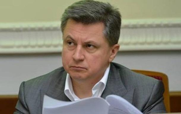 Суд арестовал счета сына Азарова