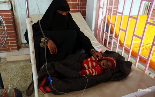 Холера в Ємені: загинули понад дві тисячі осіб