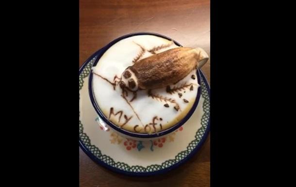 В Тайване кафе удивило клиентов  ужасающим  кофе