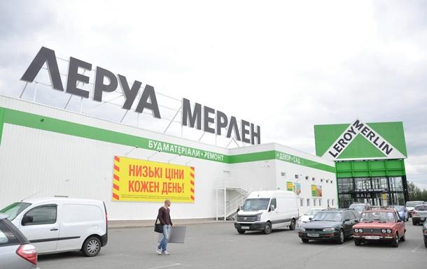 Леруа Мерлен  продолжает покорять украинский DIY-рынок