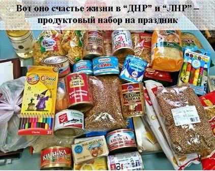 """""""Изобилие"""", которым """"ДНР"""" и """"ЛНР"""" кормят свой народ (ВИДЕО, ФОТО)"""