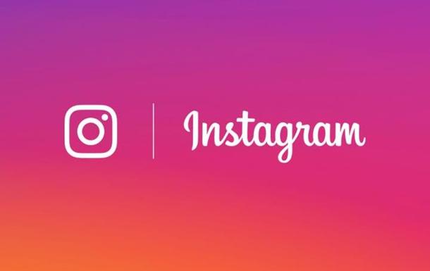 7 секретов для раскрутки в Instagram