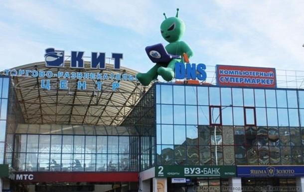 В России 13 человек напали на торговый центр