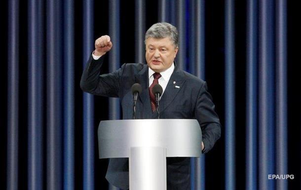 Выступление Порошенко в Раде: онлайн