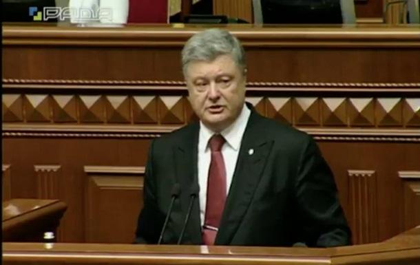 Порошенко: Украина не должна быть внеблоковой страной