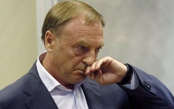 Лавриновичу вручили подозрение в госизмене