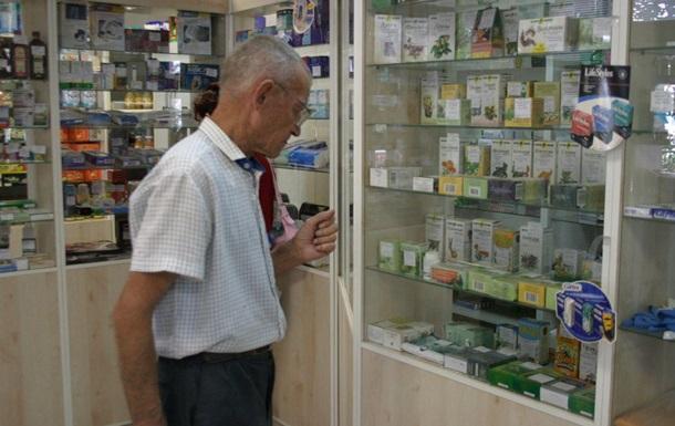 Недоступность «доступных лекарств»