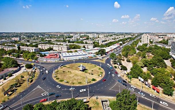Назван самый дорогой город Украины