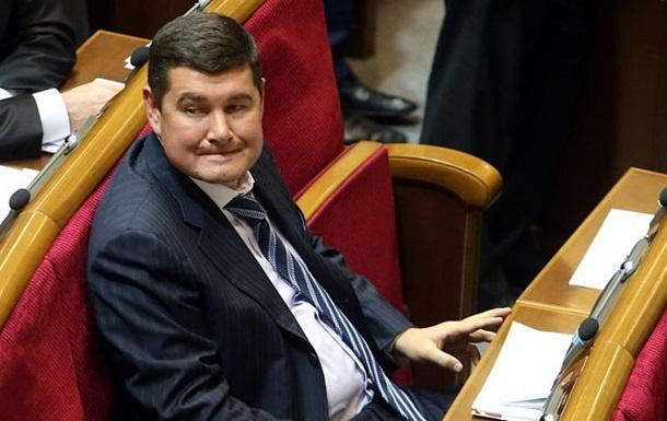 Газовое дело  Онищенко: задержан подозреваемый