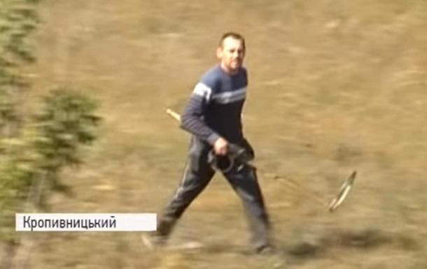 В Кропивницком задержали копателей радиоактивного лома