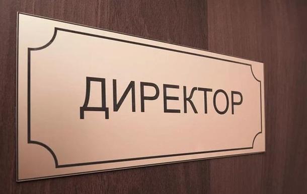 У Херсоні звільнять директорів російських шкіл