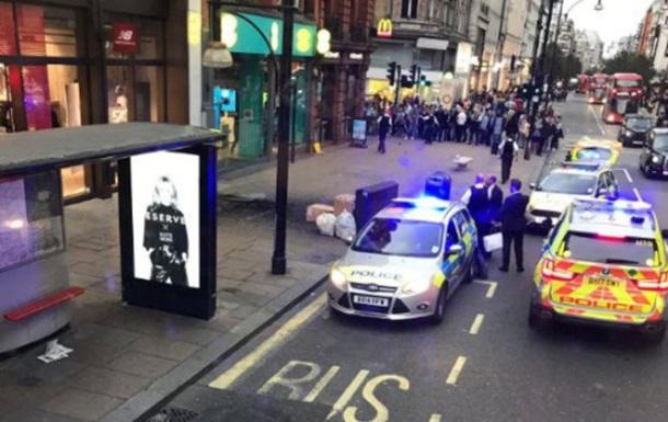 В Лондоне прогремел взрыв, есть пострадавший
