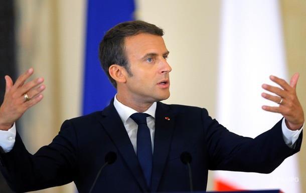 Макрон предложил реформировать ЕС