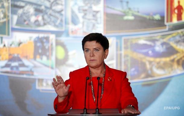 Польша готовит запрос к ФРГ о репарациях