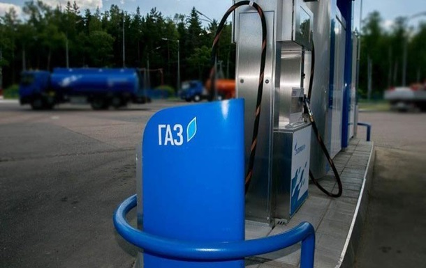 Оптовые цены на автогаз резко снизились
