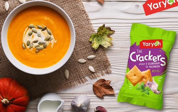 Тыквенный суп: ТОП-3 рецепта