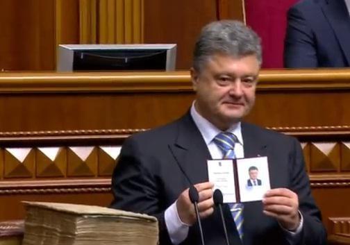 Президентский фальстарт Порошенко