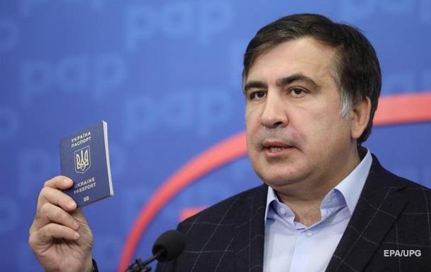 Саакашвили попросил Порошенко  не устраивать цирк