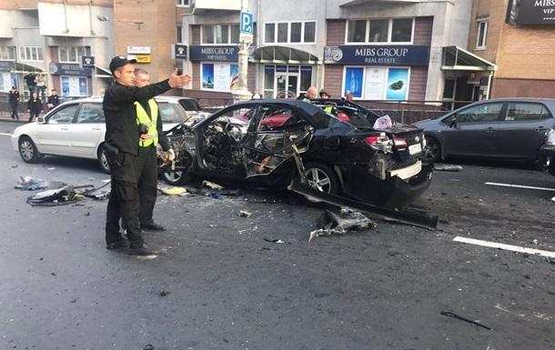 Підсумки 08.09: Вибух в Києві і сигаретне лідерство
