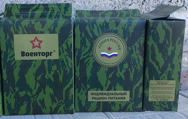 Военторг поставил армии РФ 500 тысяч некачественных пайков