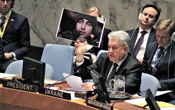 Украина готовит РФ  немало неожиданностей  в ООН