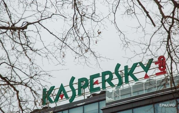 Крупнейший ритейлер электроники в США снял  Касперского  с продажи