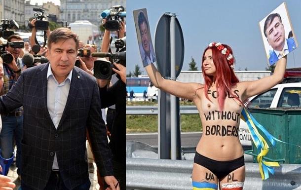Саакашвили на границе онлайн